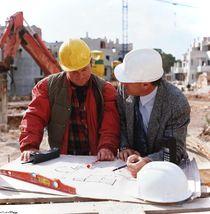 Программа «Строительство зданий и сооружений. Управление строительством»